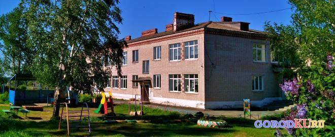 Маминский детский сад, Каменский район