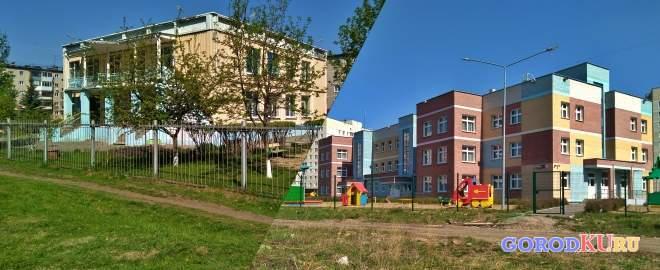 Детский сад № 1, Каменск-Уральский