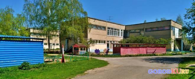 Детский сад № 13, Каменск-Уральский