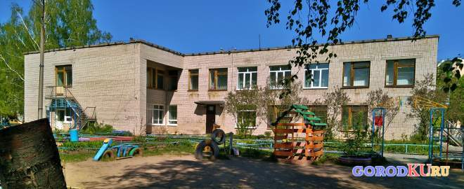 Детский сад № 2, Каменск-Уральский