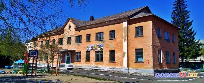 Детский сад № 27, Каменск-Уральский