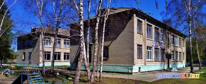 Детский сад № 85, Каменск-Уральский