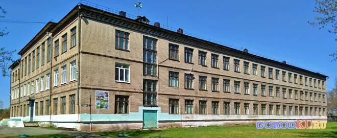 Школа № 11, Каменск-Уральский