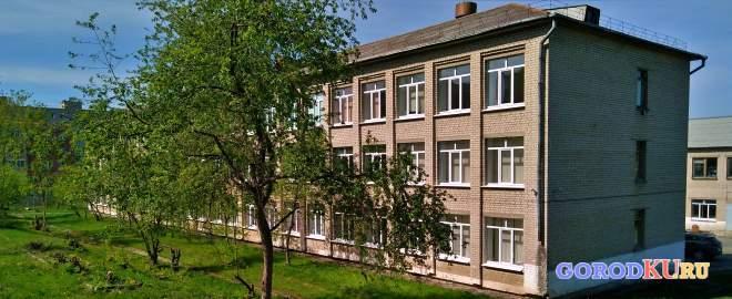 Лицей № 9, Каменск-Уральский