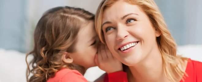 Советы родителям будущих первоклассников