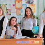 Новости образования и просвещения города Каменска-Уральского и Каменского района