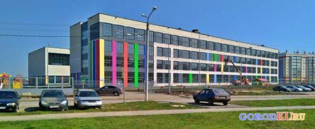 Центр образования Аксиома, Каменск-Уральский
