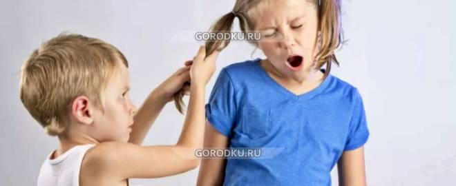 """10 правил изменения проблемного поведения ребенка"""