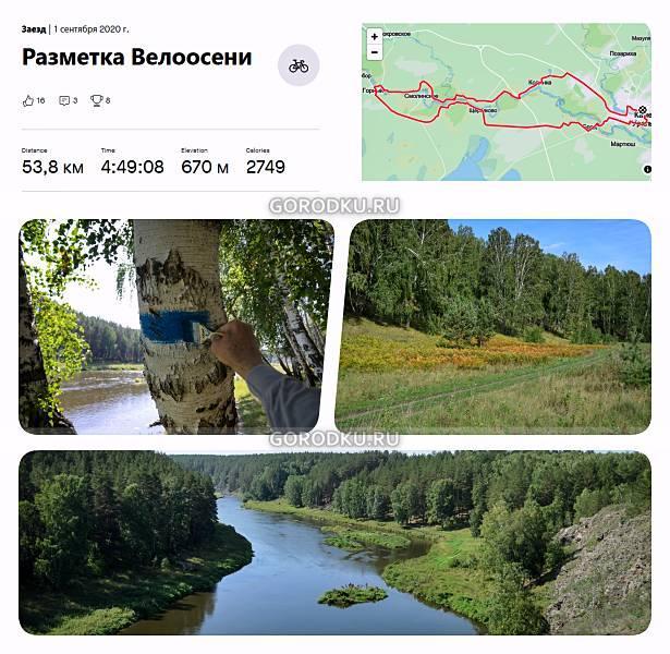 khomutovs_com_collage2.jpg