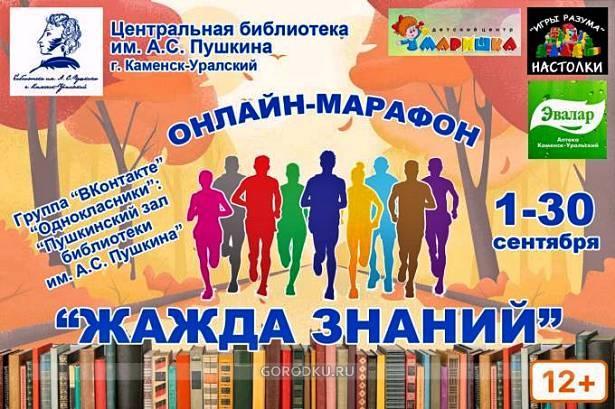khomutovs_com_wMLFmXgVzik.jpg