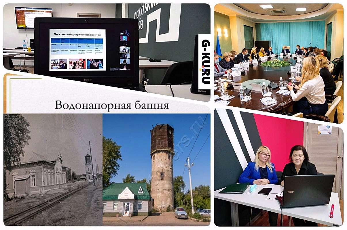 Посёлок Хозспособ – новые туристические стороны