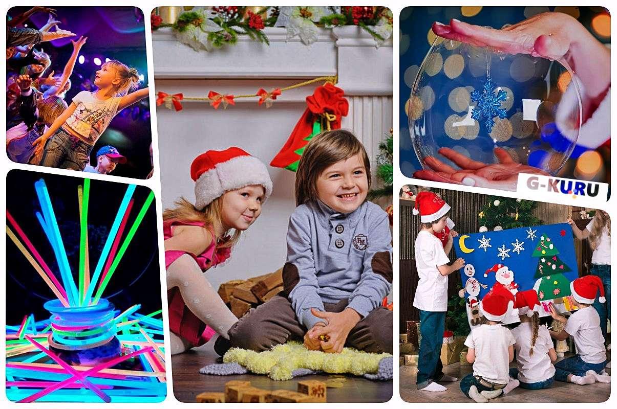 Детские игры в новогоднюю ночь