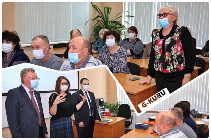 Работники КУЛЗа в возрастной категории 50+ прошли обучение
