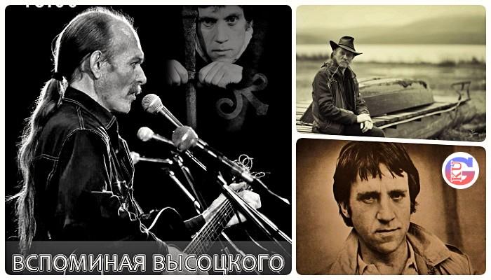 24 января 2021 в библиотеке Пушкина в 15:00 поэт и музыкант Михаил Авдюшев (Черный Майк) представит концертную программу «Вспоминая Высоцкого»