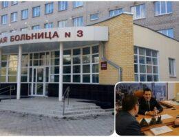Городскую больницу Каменска-Уральского посетил заместитель главы Минздрава Денис Демидов